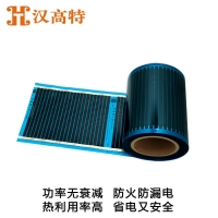 石墨烯电热膜、电地暖、电采暖、电热膜、电暖气、汉高特电热
