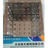 葛泰9.5mm纤维水泥复合钢板  北京葛天建材有限公司