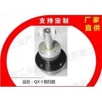 流水线阻挡器QX-I的价格-东莞阻挡器 QX-I阻挡器图