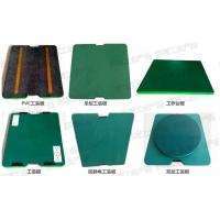 東莞流水線工裝板-單層工裝板-PVC工裝板-防靜電工裝板