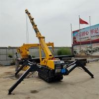 3噸蜘蛛吊車 360度旋轉蜘蛛吊廠家