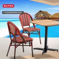 户外休闲藤编桌椅 咖啡厅西餐厅酒吧藤椅三件套批发室外酒店家具