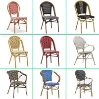 法式小藤椅西餐厅咖啡室藤编家具双色混拼户外休闲桌椅餐椅靠背椅