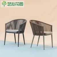 艺心花园 户外家具藤编绳桌椅组合 酒店餐厅藤椅 休闲椅子