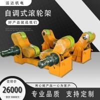 厂家供应焊接滚轮架 10吨20吨自调式滚轮架 托辊架 大吨位