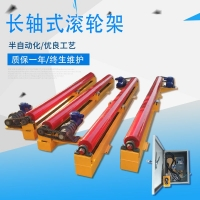 运达机械厂支持定制长轴式焊接滚轮架10T20T