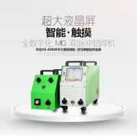 数字MIG双脉冲铝焊机HS-ADS09