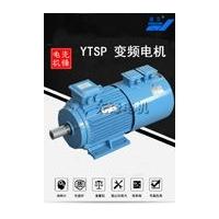 YVF2变频电机