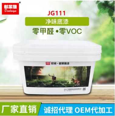 厂家直销节约内墙底漆不含甲醛VOC面漆防霉防水耐擦净味内墙底