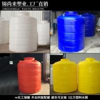 锦尚来塑业200L塑料储罐价格,价格优惠