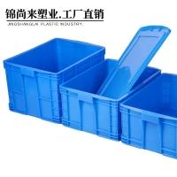 江苏锦尚来仓储塑料周转箱规格齐全,产品多