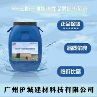 JRK三防一體化彈性涂層保護系統   護城海報C1