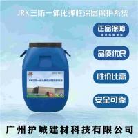 JRK三防一体化弹性涂层保护系统  护城海报A1