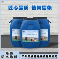 FYT-1改进型防水涂料   使用途径