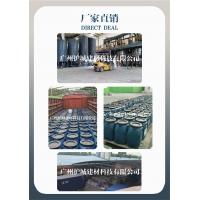 广州厂家  GS溶剂型粘接剂+施工工艺+基层处理