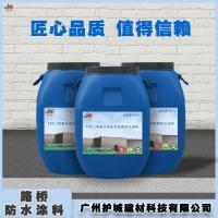 污水常用  PBR-2型聚合物改性沥青防水涂料   厂家