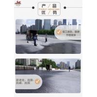 JBS环保型桥面防水涂料  用途用法