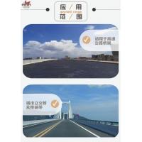 广州   FLG路桥专用防水涂料