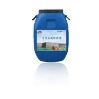 广州厂家   水性金属防锈漆 价格 用料真