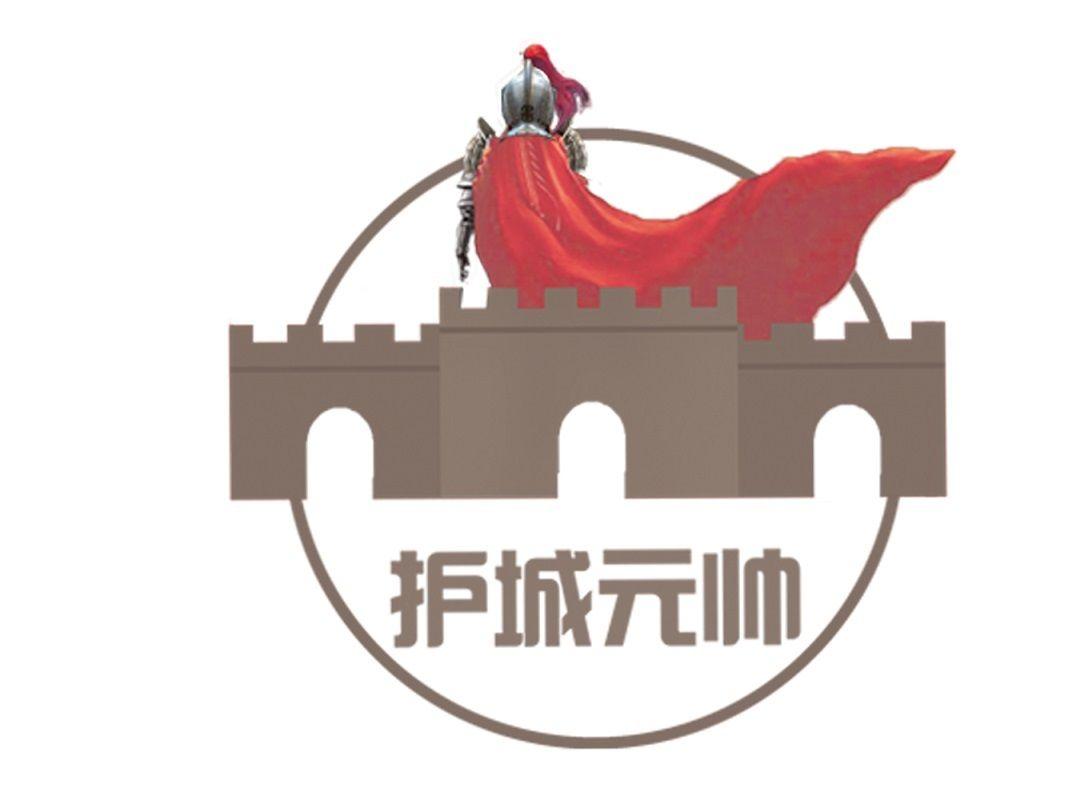 广州护城竞博竞猜规则科技有限公司