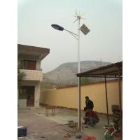 中卫太阳能路灯