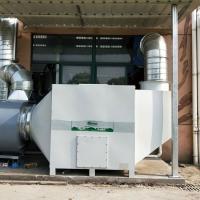 印刷行业有机废气活性炭吸附塔技术方案