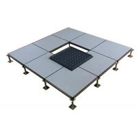 PVC全钢国标有边无缝防静电活动地板学校机房办公专用600*