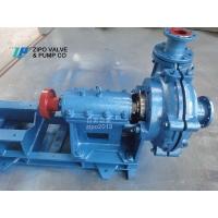 四川自泵工業泵80ZSP-39或80ZZ渣漿泵泥漿泵