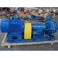 自贡自泵水泵耐磨合金钢泥浆泵渣浆泵杂质泵灰渣泵