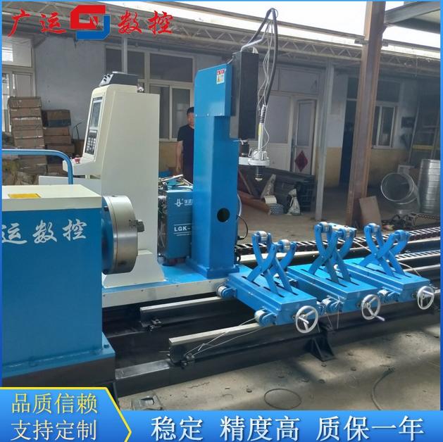 數控圓管相貫線切割機 數控鋼管切割機 管材切割機