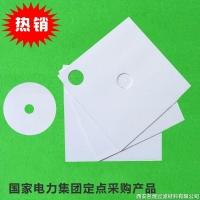 厂家直销滤油纸圆形方形打孔各种规格电厂变压器油液压油过滤纸