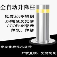 升降柱/升降路桩/液压升降柱/防冲撞路桩
