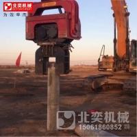北奕機械 液壓打樁錘 振動打樁機 供品振動錘