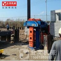 北奕机械液压拔桩机 700*300型钢拔桩机