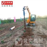 樹苗挖坑機 地樁打孔機廠家