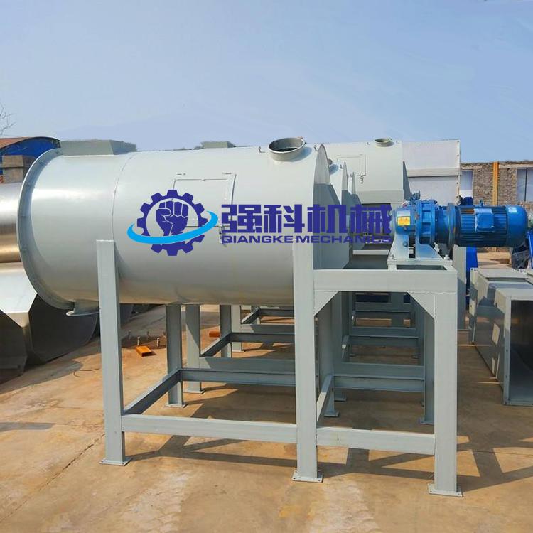 干粉攪拌機  1噸干粉攪拌機生產廠家