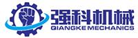 郑州市强科机械设备有限公司