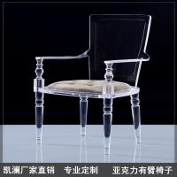 热销现代时尚舒适用亚克力晶莹椅 高度透明椅子室内剔透水晶椅子