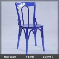 凯澜直销欧美现代亚克力椅 有机玻璃高透明水晶椅 室内外可定制