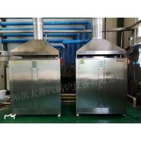 沈陽蒸汽鍋爐 代替老式鍋爐 節能環保 5秒出氣