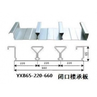 建筑钢模板闭口65-200-660楼承板