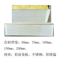 诚信双达生产彩钢复合板彩钢岩棉板彩钢吸音板