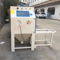 模具喷砂机 模具磨砂面处理喷砂机设备