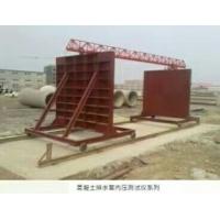 HGN-3型混凝土排水管內壓試驗機
