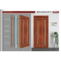 纳米加硬铝合金室内门房间门卧室门平开门铝房门铝木门全铝门窗