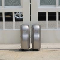 阿尔卡诺开门电机-智能一体机