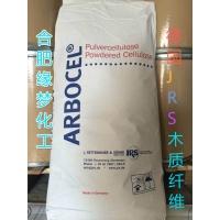 砂浆保水剂-德国JRS木质纤维