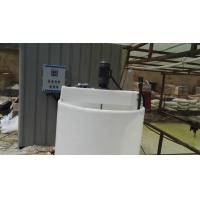 上海锅炉脱硫除尘自动加碱设备