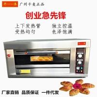 電烤箱商用多層大容量蛋糕爐