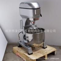 B20型打蛋機商用多功能全自動攪拌機 蛋清奶油打發機 鮮奶機